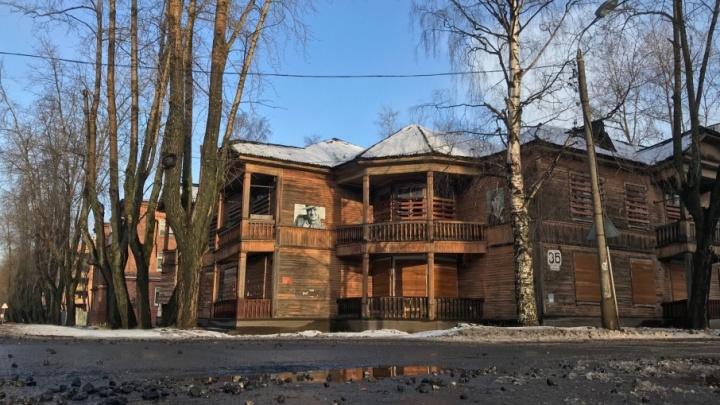 «Дом Пикуля» обещают сохранить, несмотря на решение северодвинских депутатов