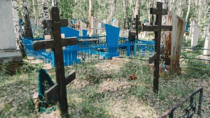 В ближайшие годы в Тюмени должен появиться крематорий