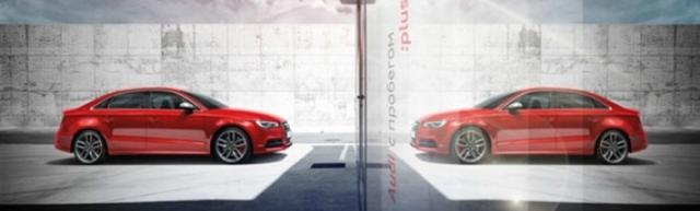 Audi Russia возобновляет действие программы Audi MeetingPoint