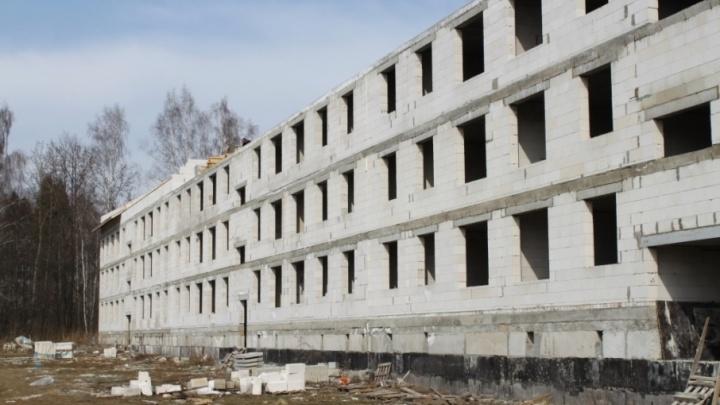 Под Ярославлем сдадут большой долгострой: где достроят дом