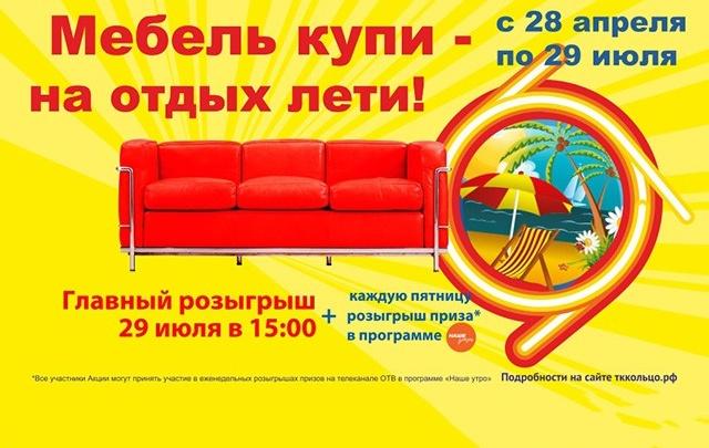 Как отдохнуть на 1000 рублей, чтобы все завидовали