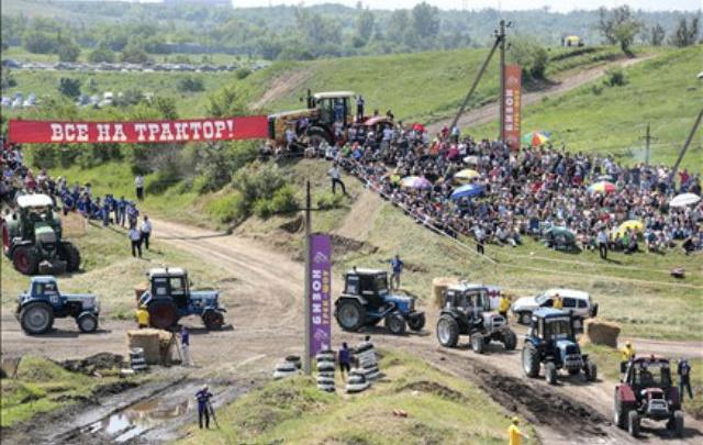 На трассе Ростов–Таганрог 30 механизаторов поборются за победу в «Бизон-Трек-Шоу»