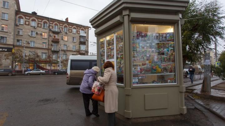 В Волгограде продолжилась война за газетные киоски