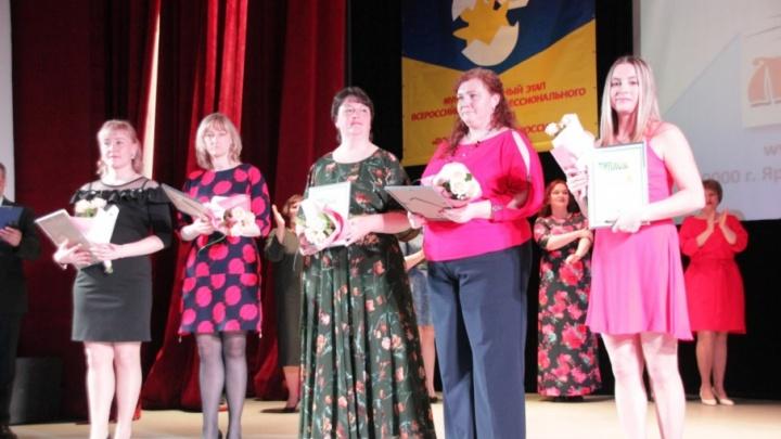 В Ярославле назвали детский садик, где работает самая лучшая воспитательница