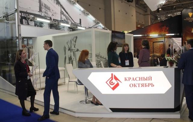 «Красный Октябрь» принял участие в выставке «Металл-Экспо`2016» в Москве
