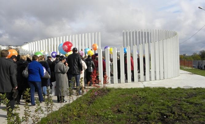 В Перми почтят память жертв крушения «Боинга»