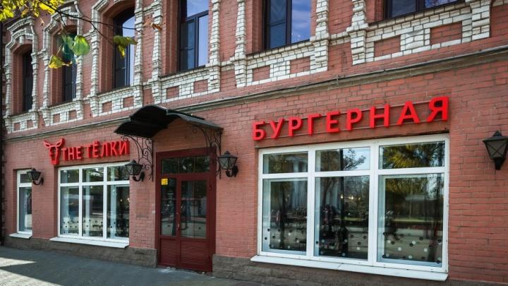 «Тёлки» зашли в книжный магазин: новый фастфуд добрался до Челябинска