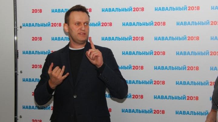 Алексей Навальный собирается приехать в Самару на митинг