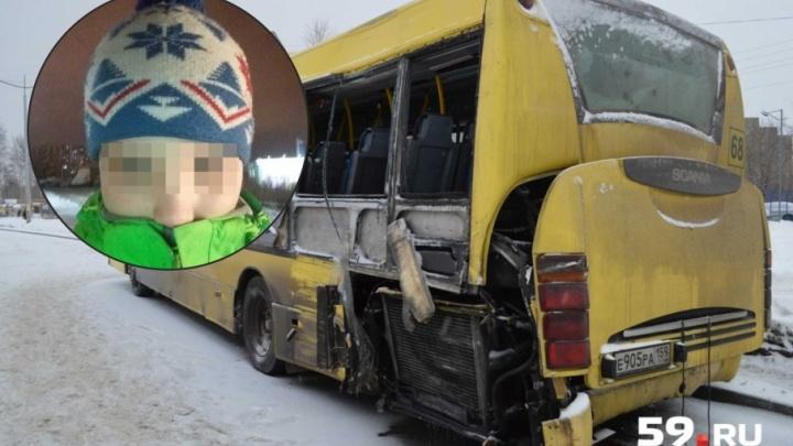 «Он никогда не опаздывал на построение»: погибший в ДТП с автобусами мальчик готовился стать военным