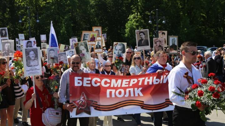 Шествие «Бессмертного полка» в Берлине организует бывшая жительница Озёрска