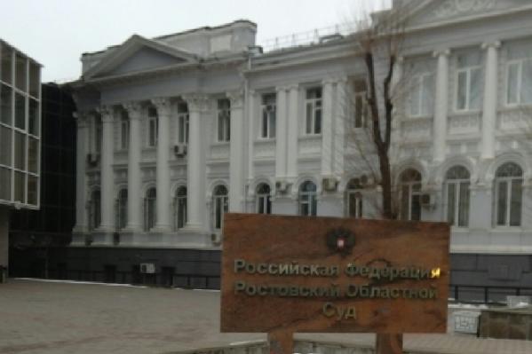 В областном суде вынесли обвинительный вердикт по делу «амазонок»