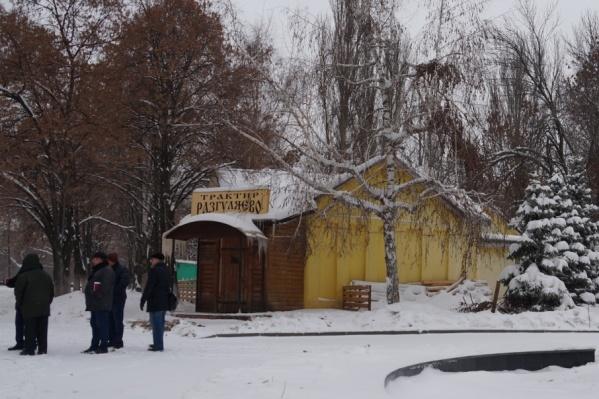 В парке располагаются три частных кафе