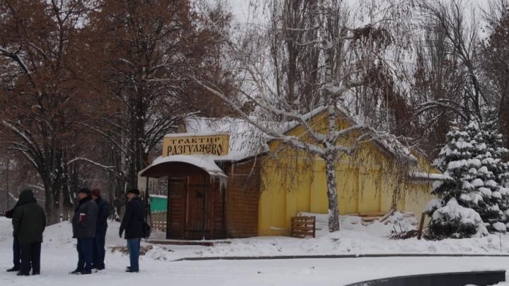 «Прощайте, 90-е!»: в парке Металлургов отремонтируют кафе