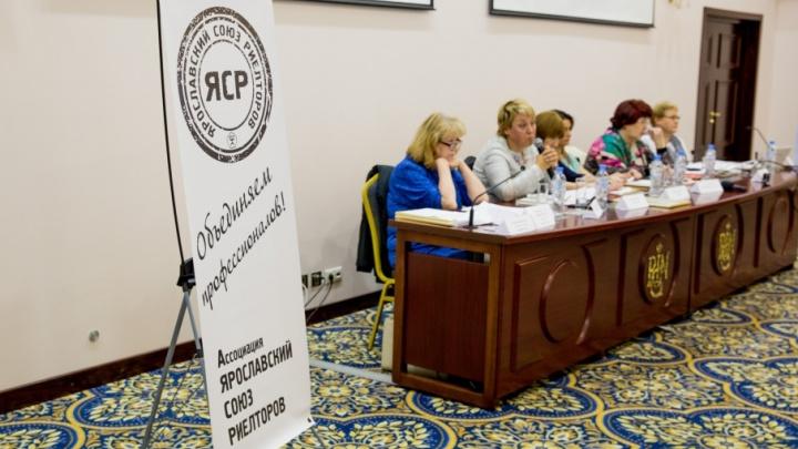 В Ярославле эксперты рассказали, как оформлять сделки с недвижимостью
