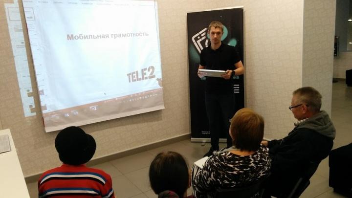 Tele2 проведет экспресс-уроки по мобильному интернету для северодвинцев