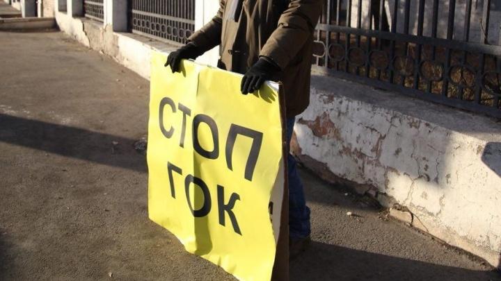 На активистку «Стоп ГОКа», задержанную в день визита Путина, могут завести уголовное дело