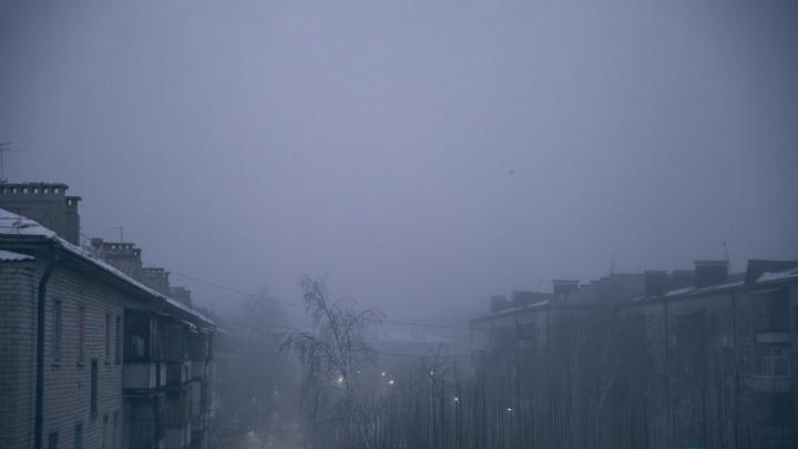 Домики в тумане: угадываем знакомые места во время виртуальной прогулки по утренней Тюмени