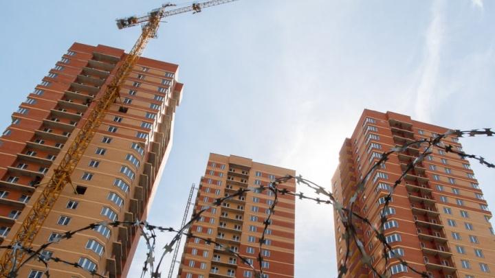 Дольщикам «Доминанта» с опозданием на шесть лет вручили ключи от квартир