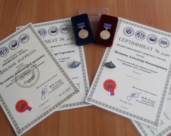 Сотрудники «ПМУ» стали «Инженерами года»