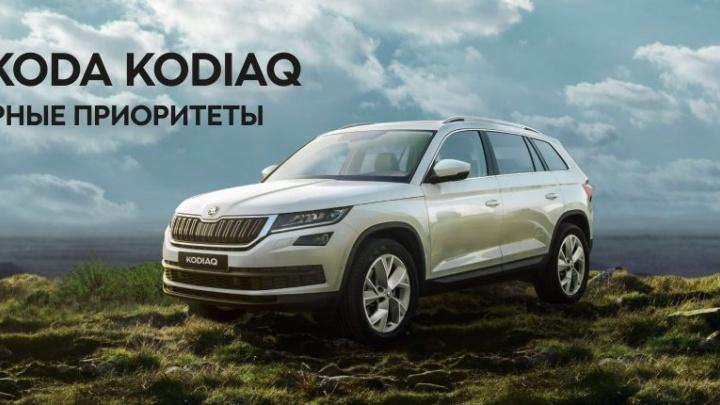 Ярославцам представят ŠKODA KODIAQ российского производства