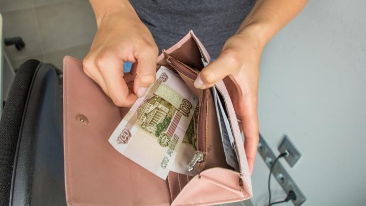 Психиатр, сварщик и продажник: как в Архангельске устроиться на работу за 100 тысяч рублей