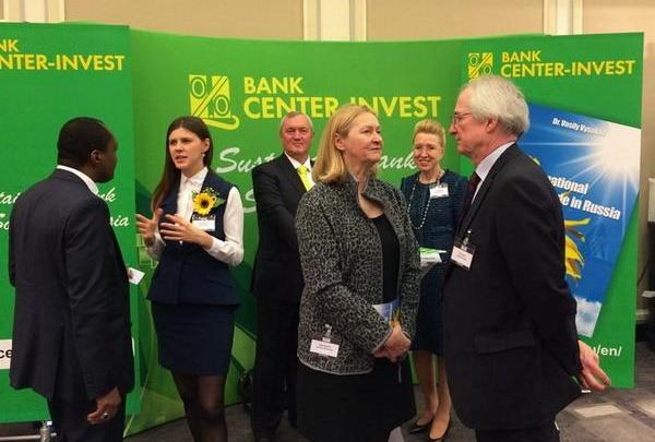 «Центр-инвест» принял участие в экономических форумах в Вене и Давосе