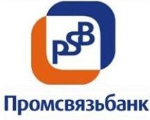 «Промсвязьбанк» кредитует МСБ по ставке от 9,9% годовых