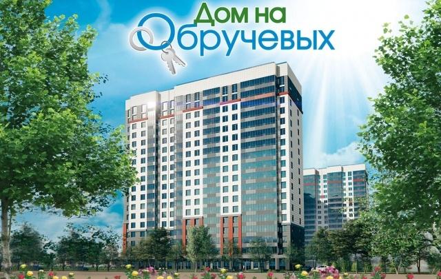 Выбор новой квартиры в Петербурге: важные нюансы