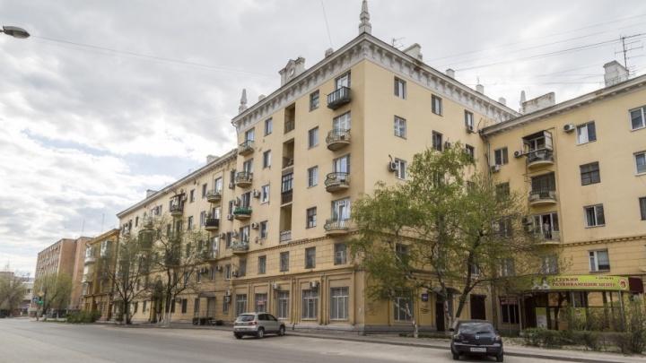 В Волгограде отправили на капремонт дома архитектора Голосова