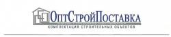 Компании ООО «ОптСтройПоставка» – 15 лет!