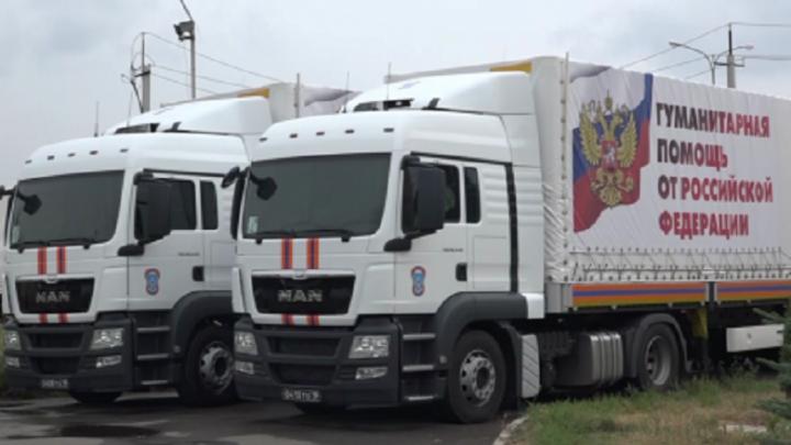 Гумколонна МЧС России отправилась на Донбасс из донского спасцентра