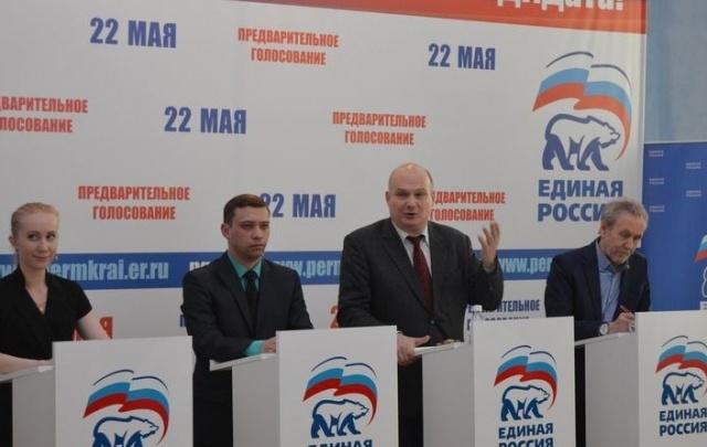 В Прикамье стартовали дебаты «Единой России»