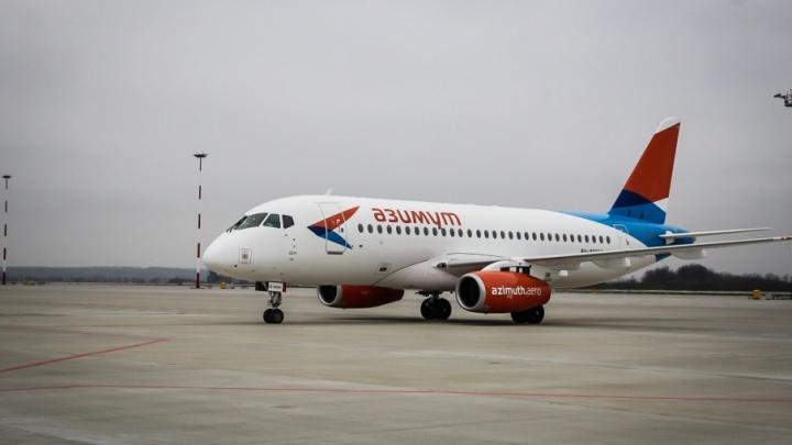 «Азимут» открыл рейсы из Ростова в Сочи