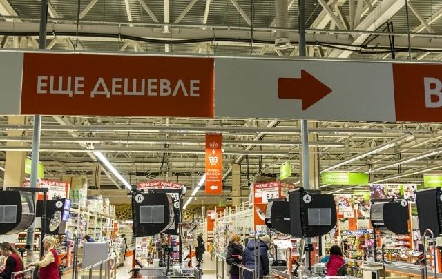 В Ростове подорожали свинина, чай и молоко