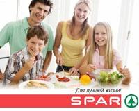 В Челябинске открывается гипермаркет европейского уровня SPAR