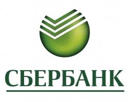 Совокупный кредитный портфель ЮЗБ Сбербанка превысил 682 млрд рублей