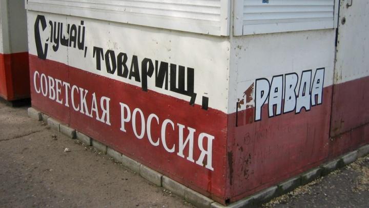 В Волгограде отдают под ковш новую партию ларьков