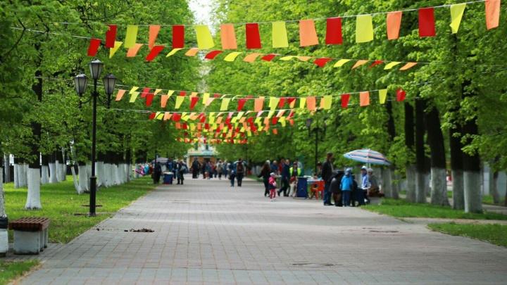На Первомайском бульваре ждут тех, кто хочет похудеть