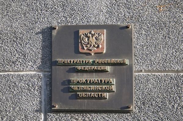 Прокуратура взяла на особый контроль уголовное дело в отношении завода, задолжавшего своим работникам 17,8 млн рублей.