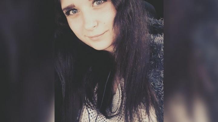 В Ярославле уже неделю ищут сбежавшую девушку-подростка