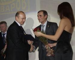 Продукция «Минудобрений» – в числе 100 лучших товаров России