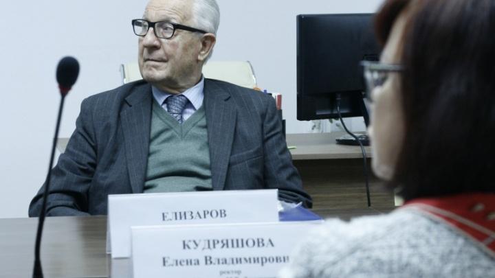 МИД России занялся «охотой» на кадры в САФУ