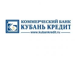Банк «Кубань Кредит» подарил круиз ростовским школьникам