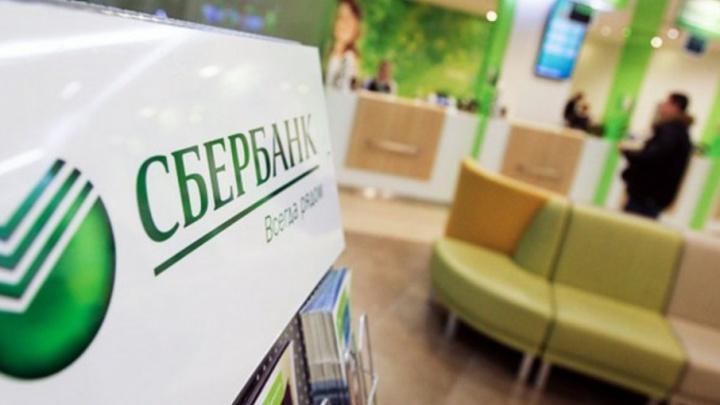 Сбербанк получил платиновую премию Loyalty360 Customer Awards за продвижение клиентоцентричной модели бизнеса