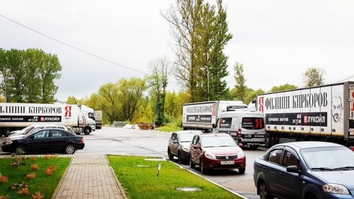Филипп Киркоров привез в Ярославль три грузовика костюмов
