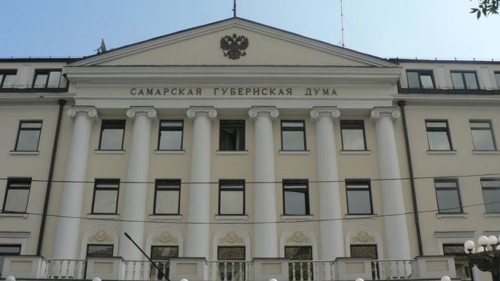 В Самарской области на содержание депутатов и сенаторов дополнительно потратят 1,9 млн рублей