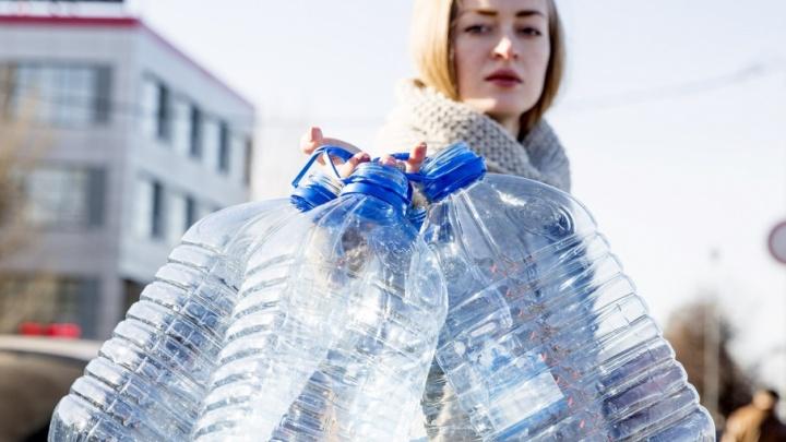 Жители Ярославской области собрали 400 килограммов пластиковых крышек и заработали на них