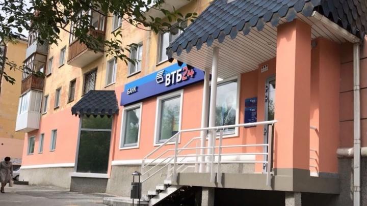 В пермском отделении банка ВТБ24 не планируют сокращениеперсонала после объединения с ВТБ