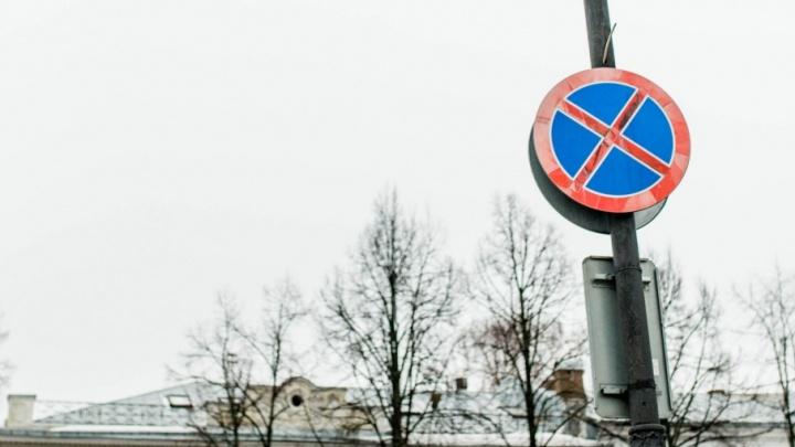 На дороге с разметкой-ловушкой установили запрещающие знаки