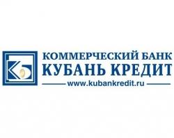 «Кубань Кредит» занял второе место в топ-50 крупнейших банков Юга России